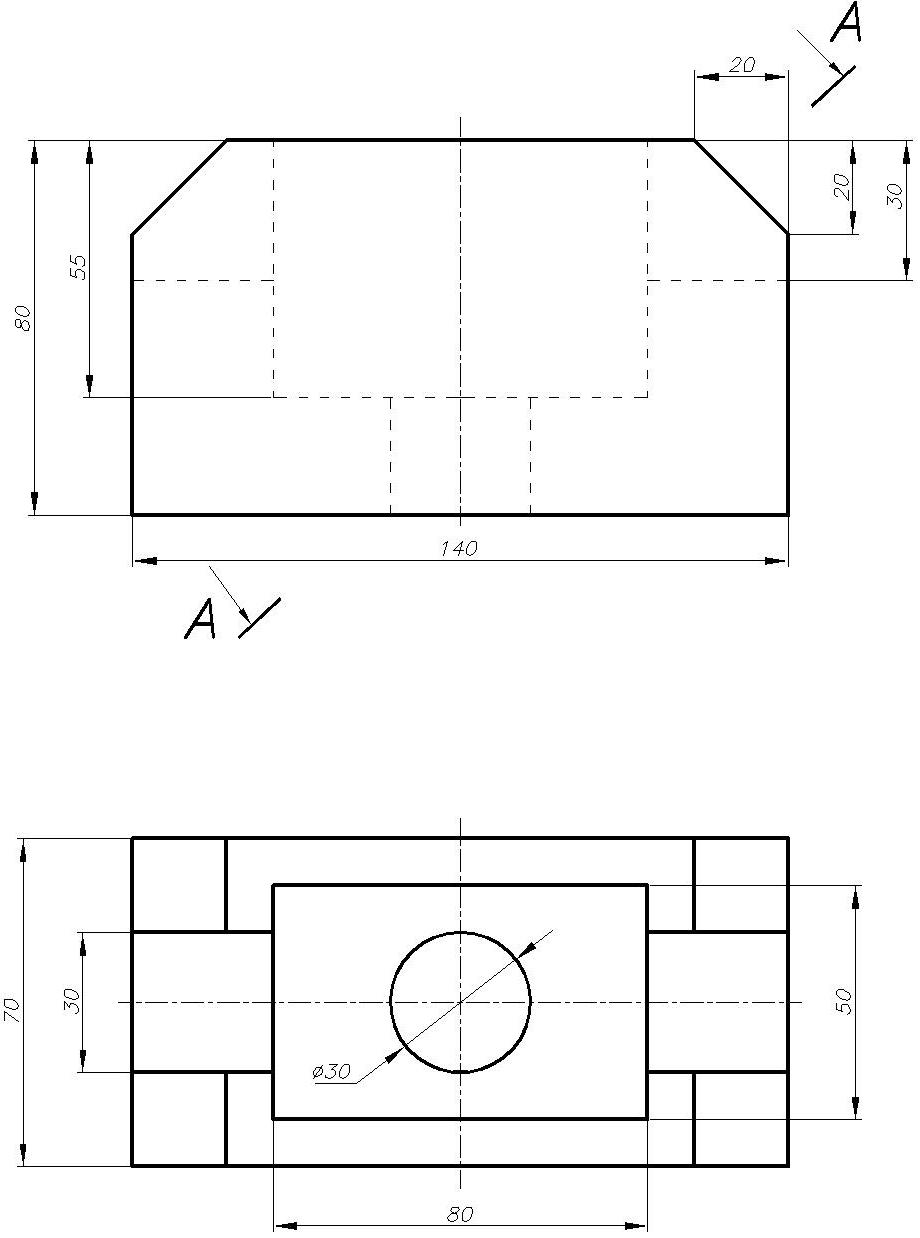Реферат на тему изображение виды разрезы сечения 7546