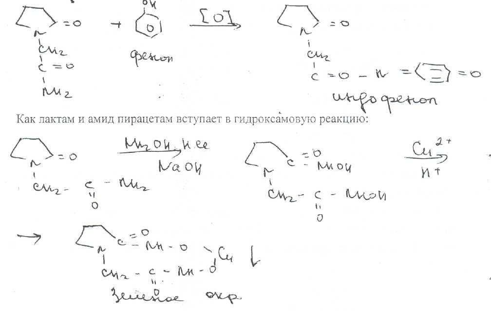 flutox инструкция на русском