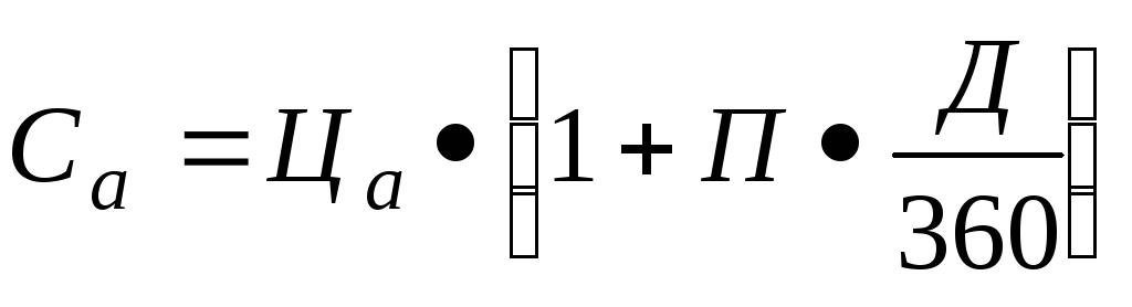 Форвардные контракты решения задач эконометрика решение задач по предприятию