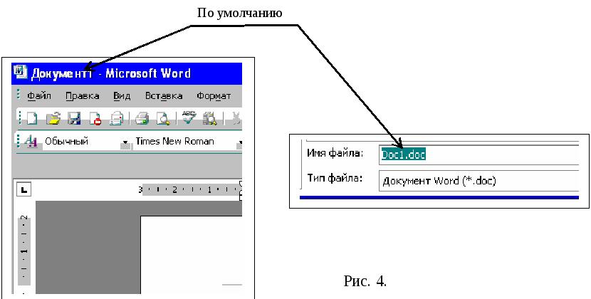 Как сделать текстовый редактор на