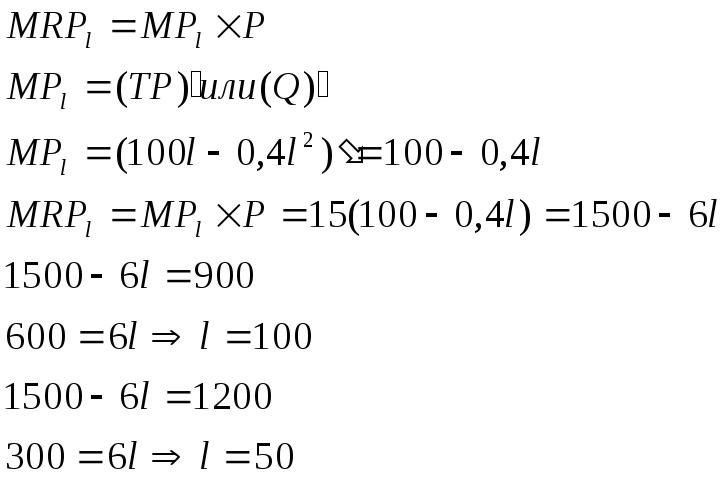 Решение задач ускоренная амортизация решение ребусов и логических задач по математике