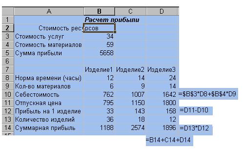 Решение задач путем подбора параметра формула решения задач по физике закон ньютона