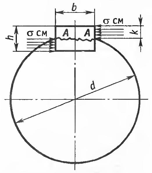 img-cShyL6.png