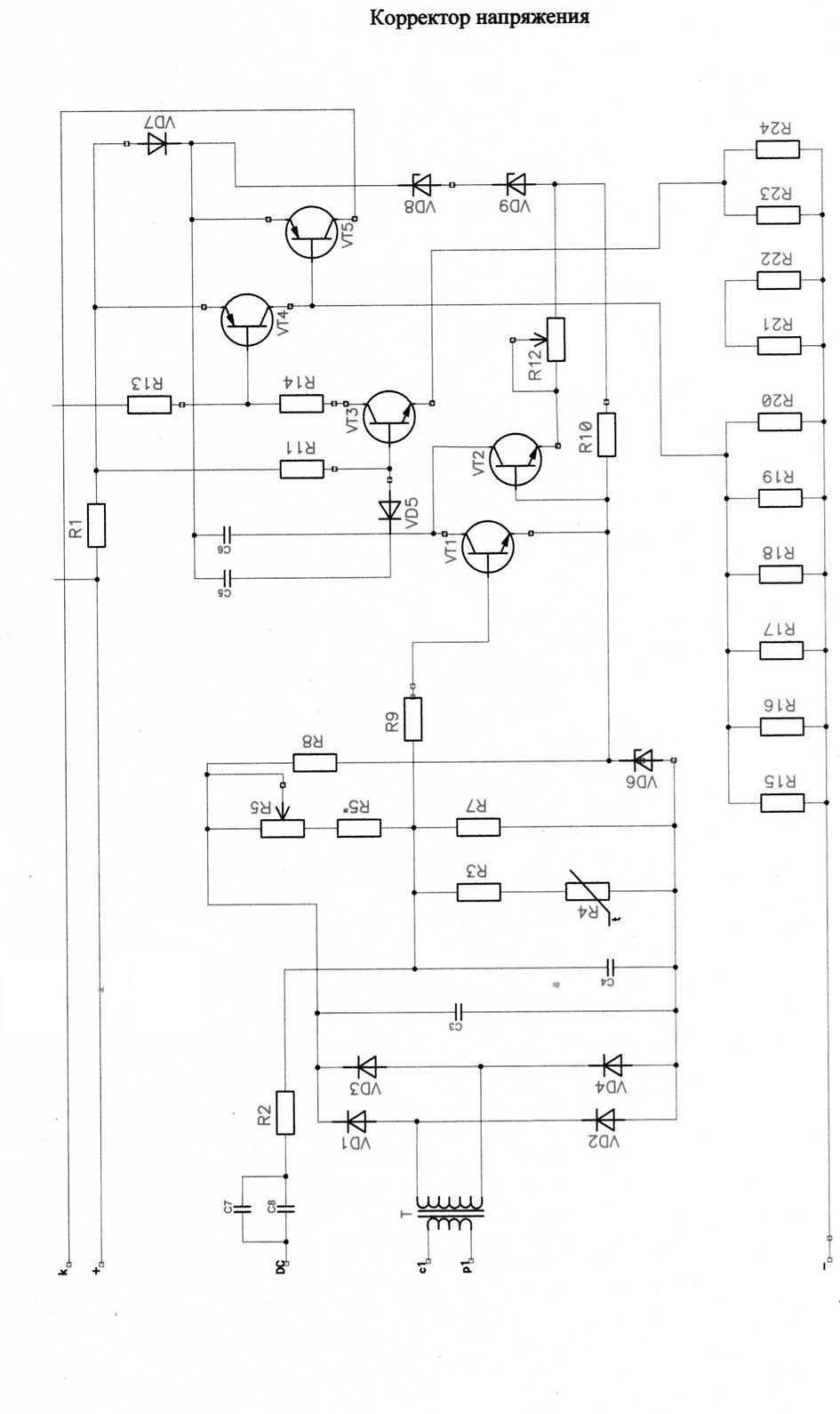 схема корректора напряжения кнм 3
