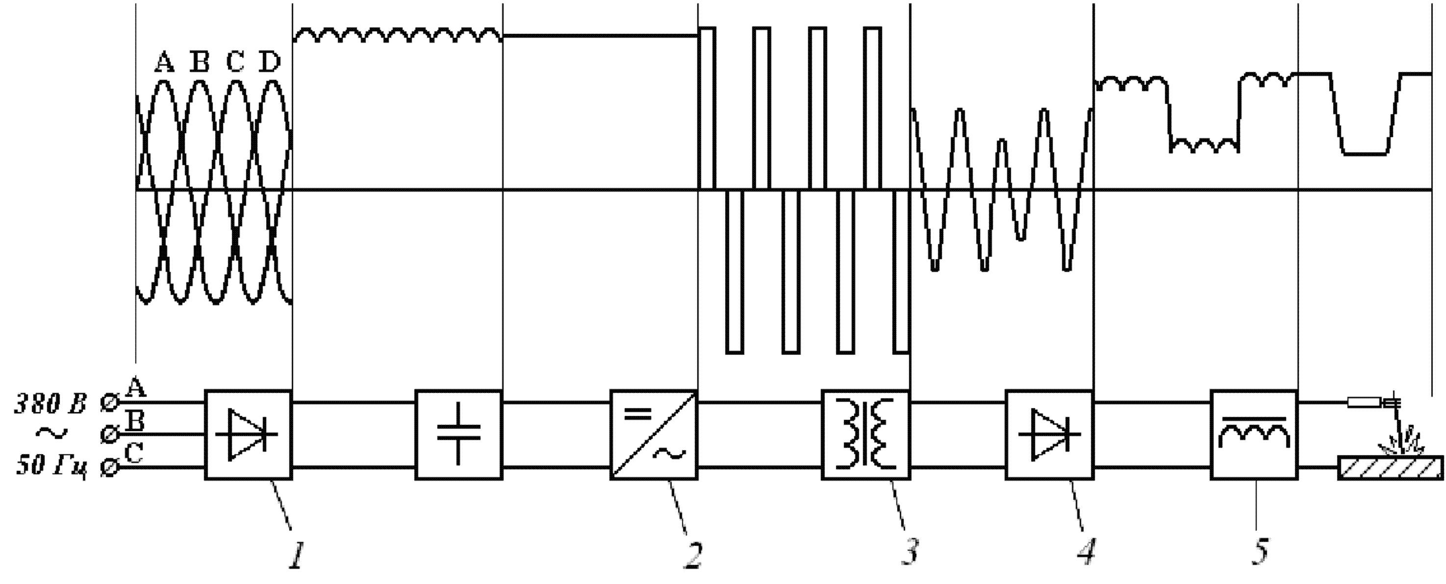 Электрическая схема балластных реостатов дипломная работа фото 474