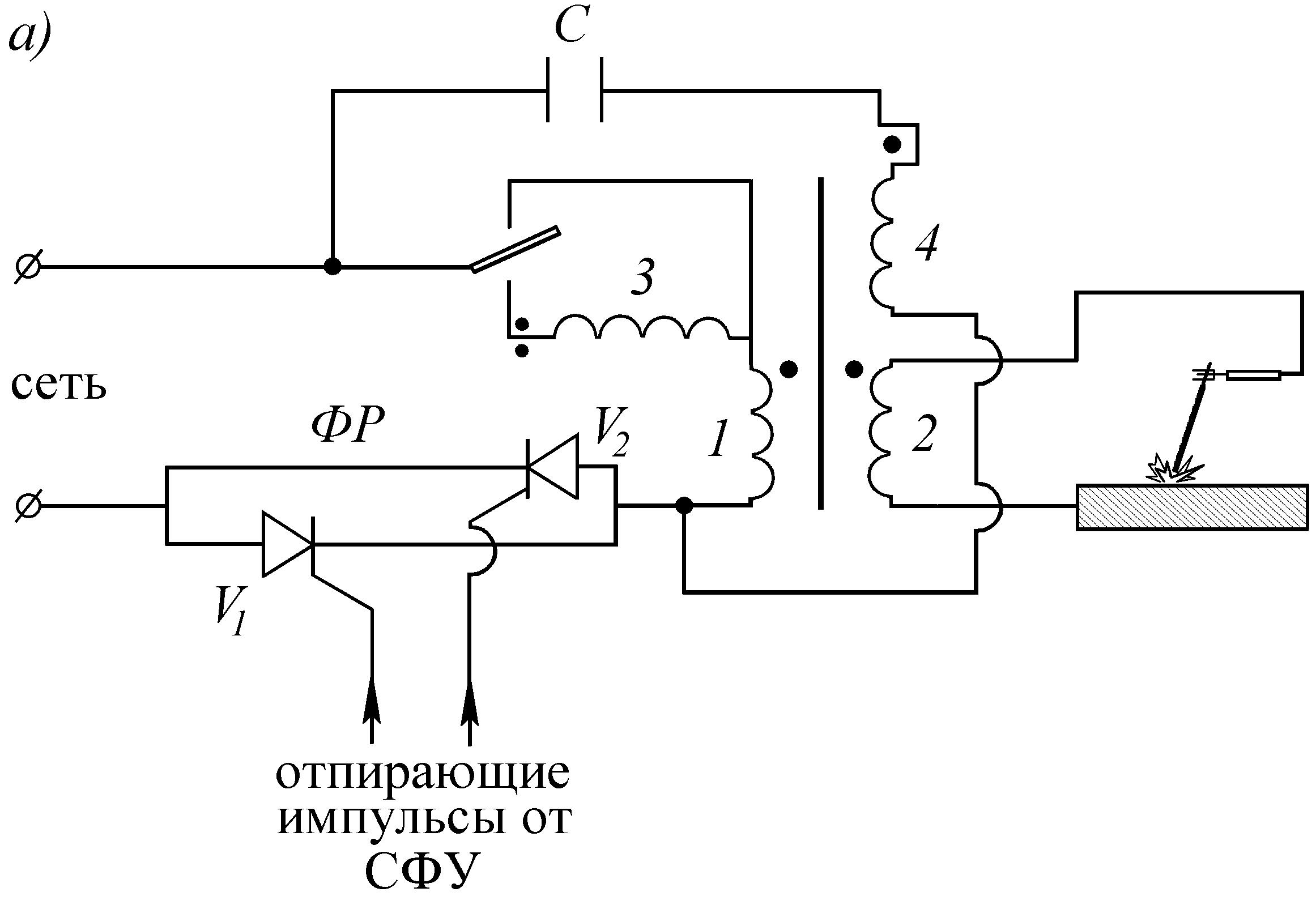Схема сварочного трансформатора тд фото 278