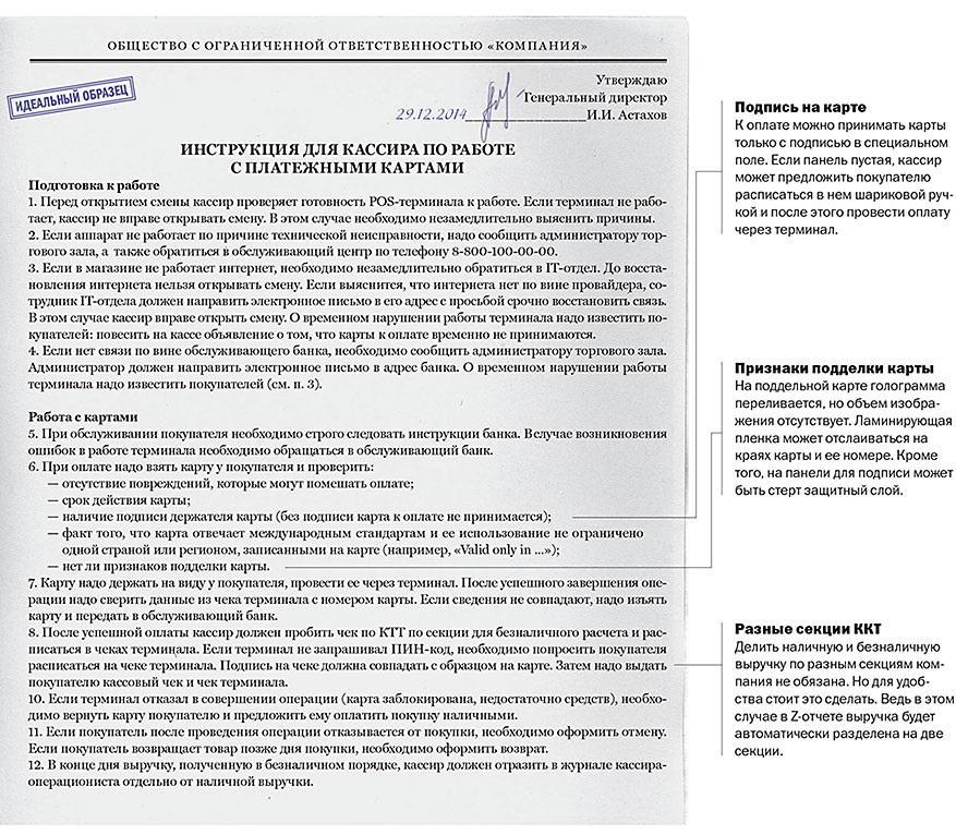 какие документы применять при работе ккт Зодиака