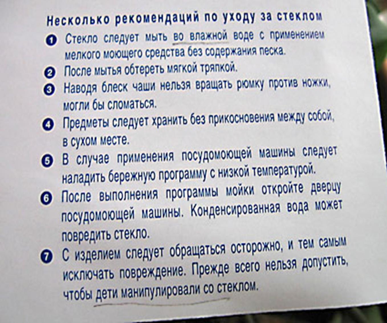 Семантические аспекты перевода || Прием компенсации в переводе