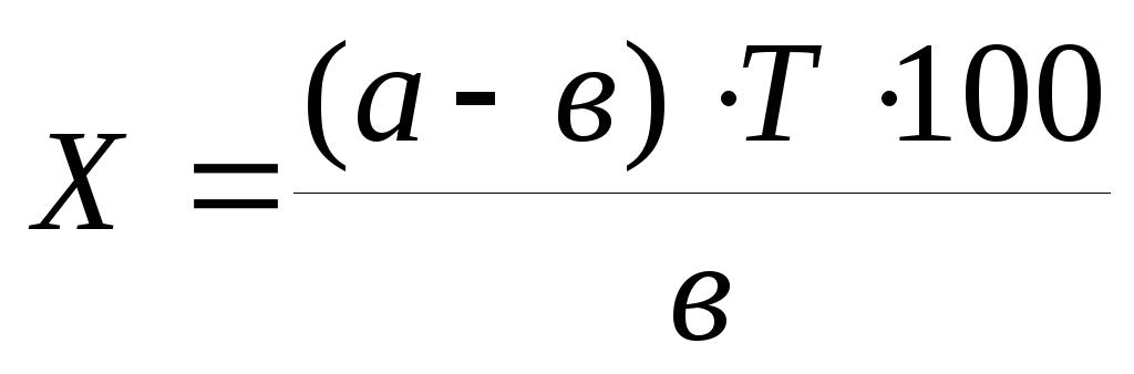 Метод титрования реактивом к Фишера П араллельно титруют 5 мл метилового спирта контрольный опыт Содержание воды в процентах x вычисляют по формуле