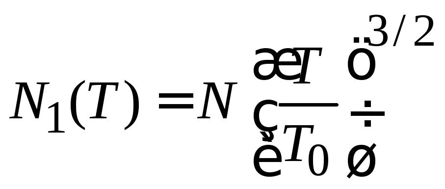 уравнение фотонного газа удалить можно