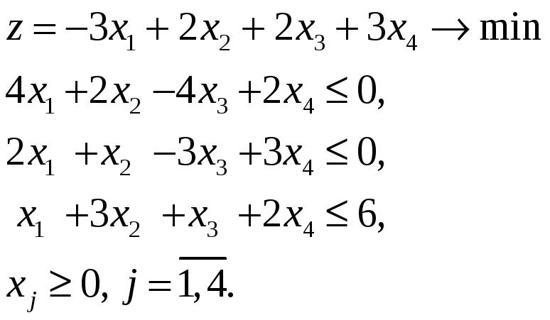 Пример решить симплексным методом задачу задачи по физике по кпд и решение