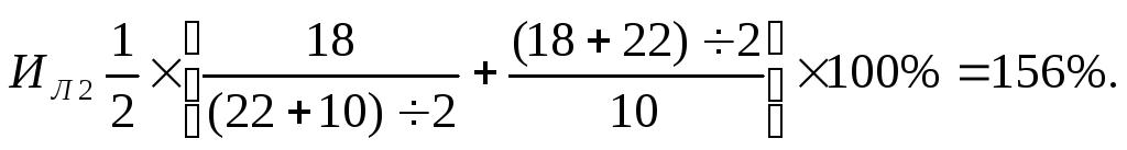 Индекс герфиндаля решение задач задачи по трапеции с решением 9 класс