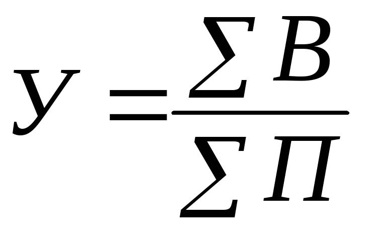 Логическая формула средней величины