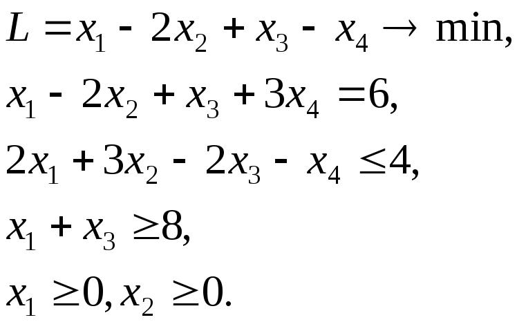 Решение примера двойственной задачи решение задач к демидовичу