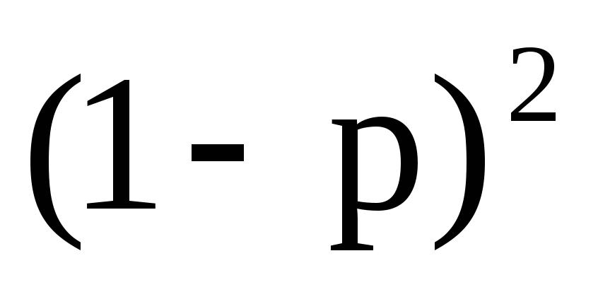 Узлы поступают в общий конвейер с двух участков транспортер т4 цена авито