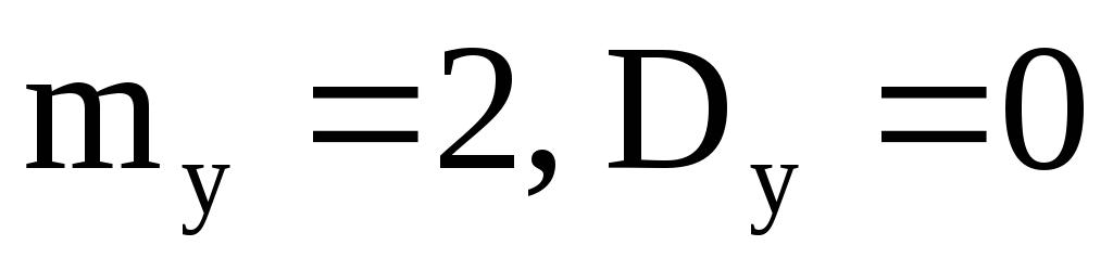 узлы поступают в общий конвейер с двух участков