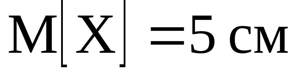 Узлы поступают в общий конвейер с двух участков ковши к конвейеру