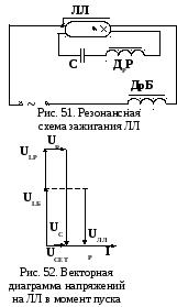 Схема зажигания люминесцентных ламп фото 430