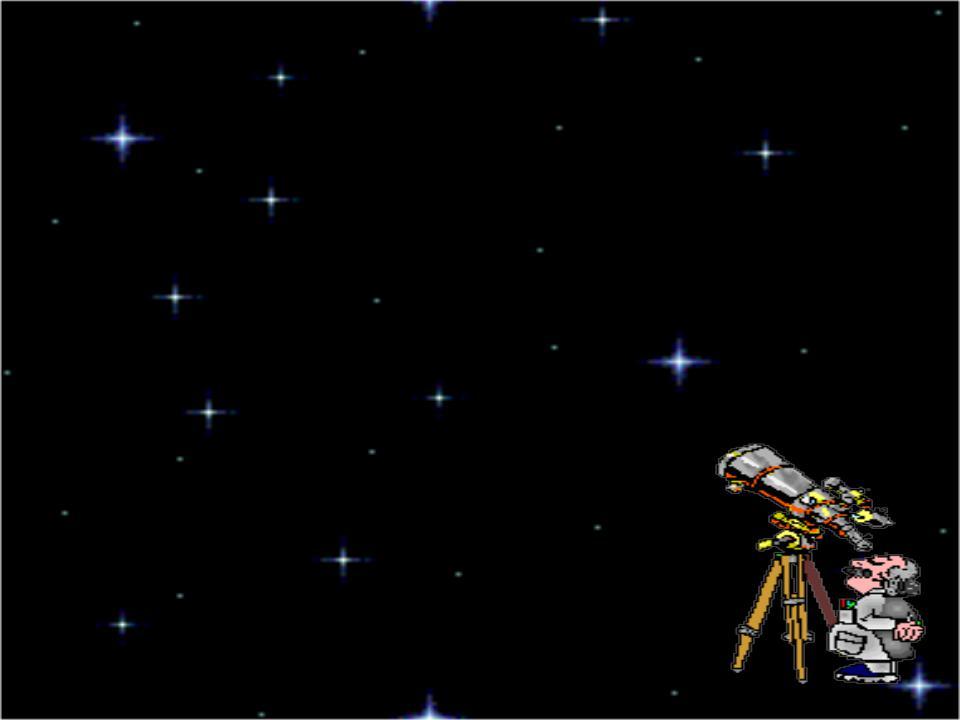 случились вместе два астронома в пиру рисунок слишком сложно, стоит