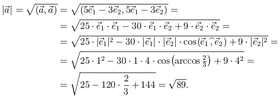 решение задач двумя способами 4 класс