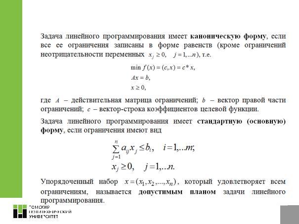 сборник задач по алгебре кострикин решения