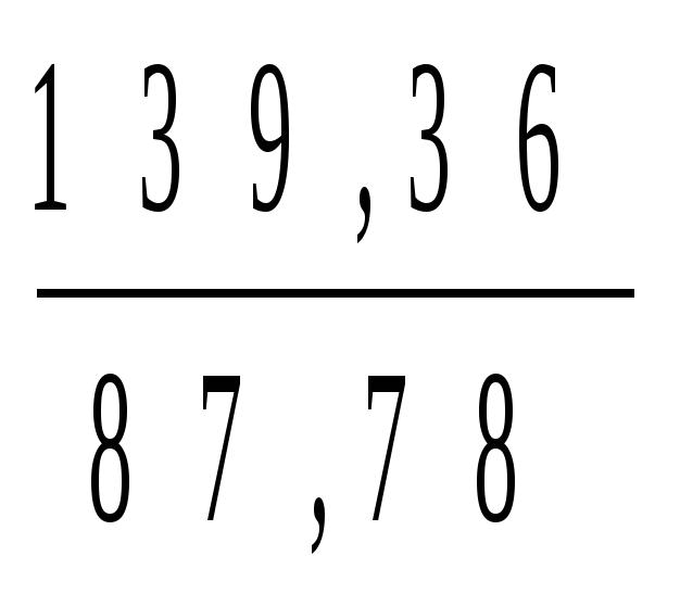 Стоимости автокрана калькуляция часа работы железнодорожном в часы ломбарда
