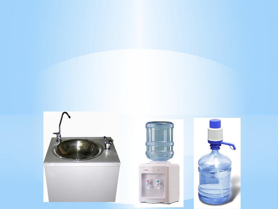 картинки питьевой режим в доу так