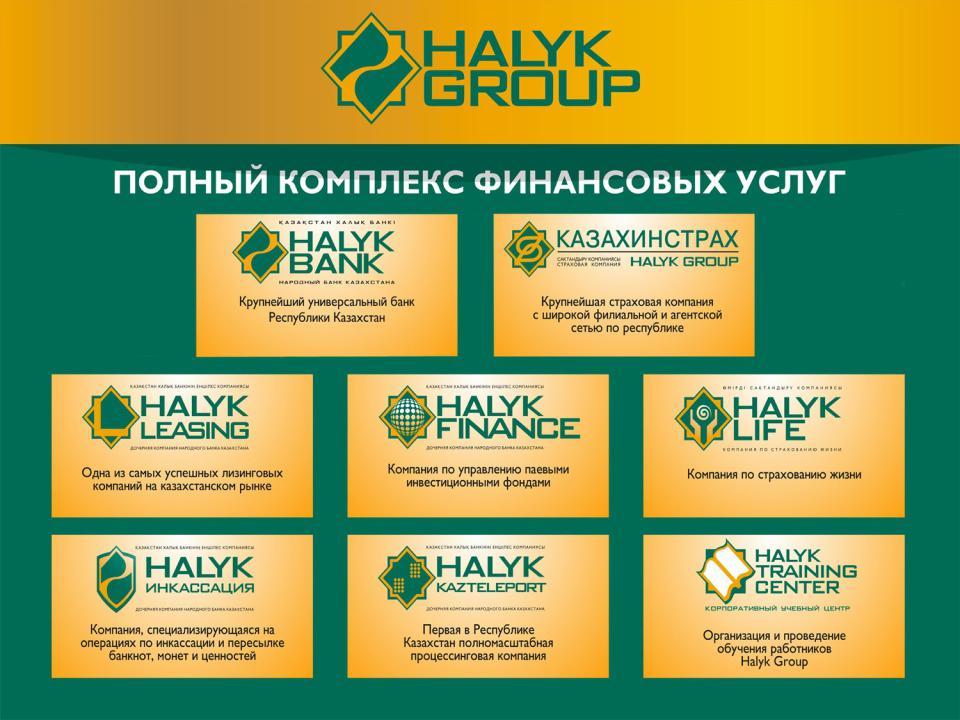 россельхозбанк онлайн калькулятор ипотечного кредита физическим лицам