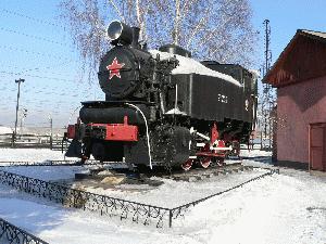 История развития локомотивного депо станции Барнаул А в честь девяностолетия депо были учреждены знаки За заслуги и За трудовые заслуги