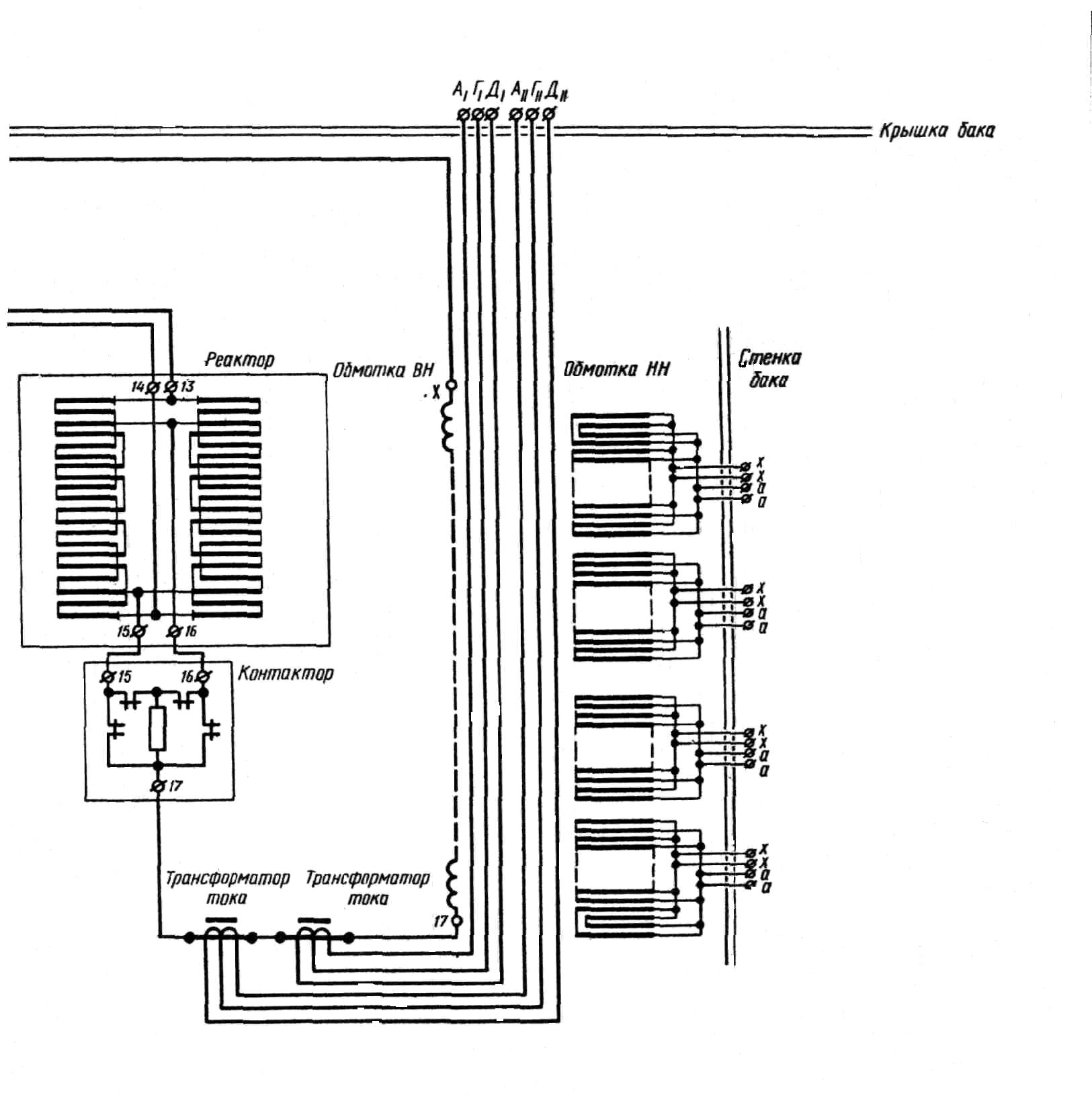 схема соединений катушек индуктивности