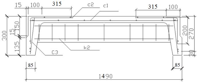 Части плиты ребристой плиты железобетонных панелей с окном