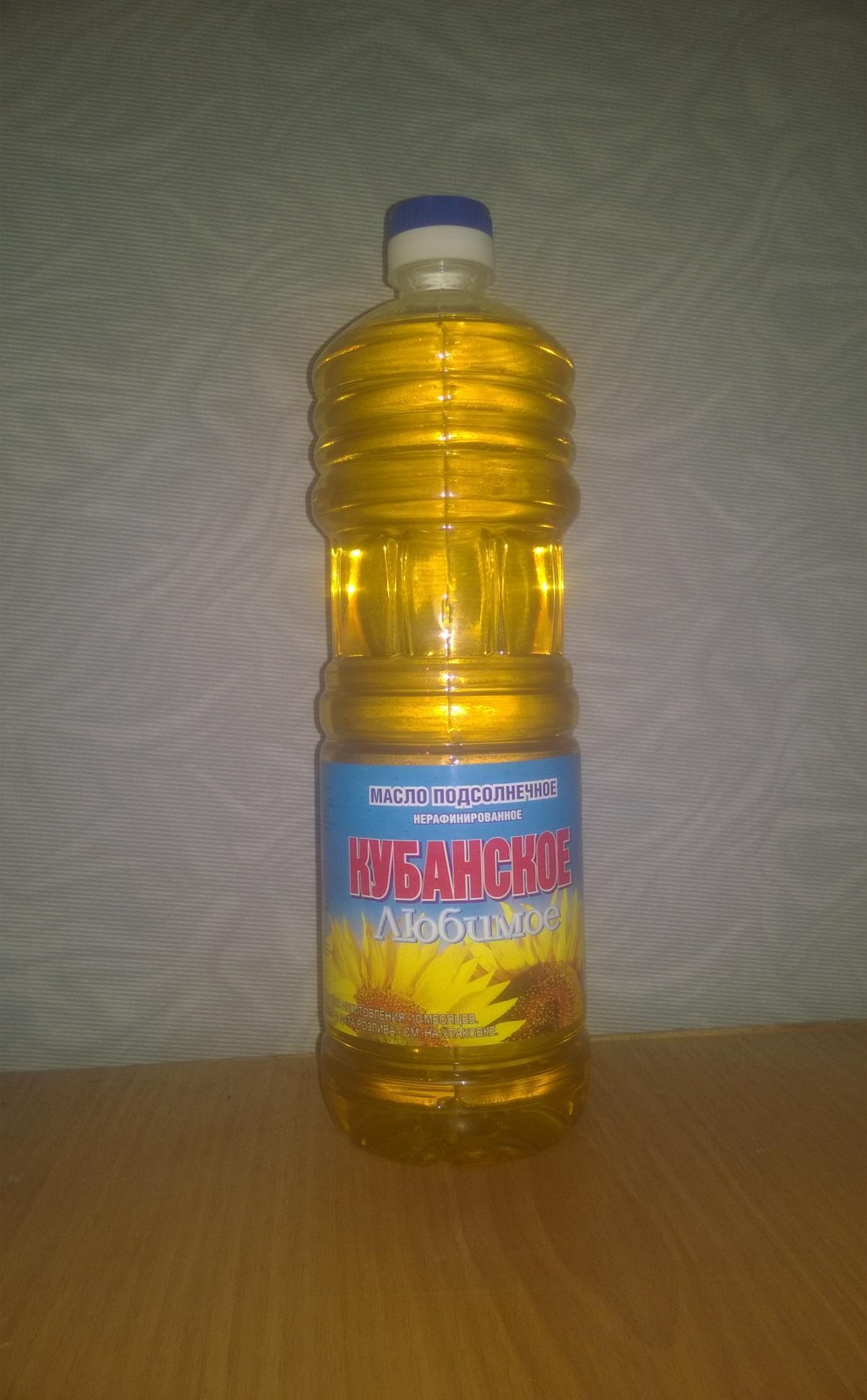 Реферат на тему масло растительное 9901
