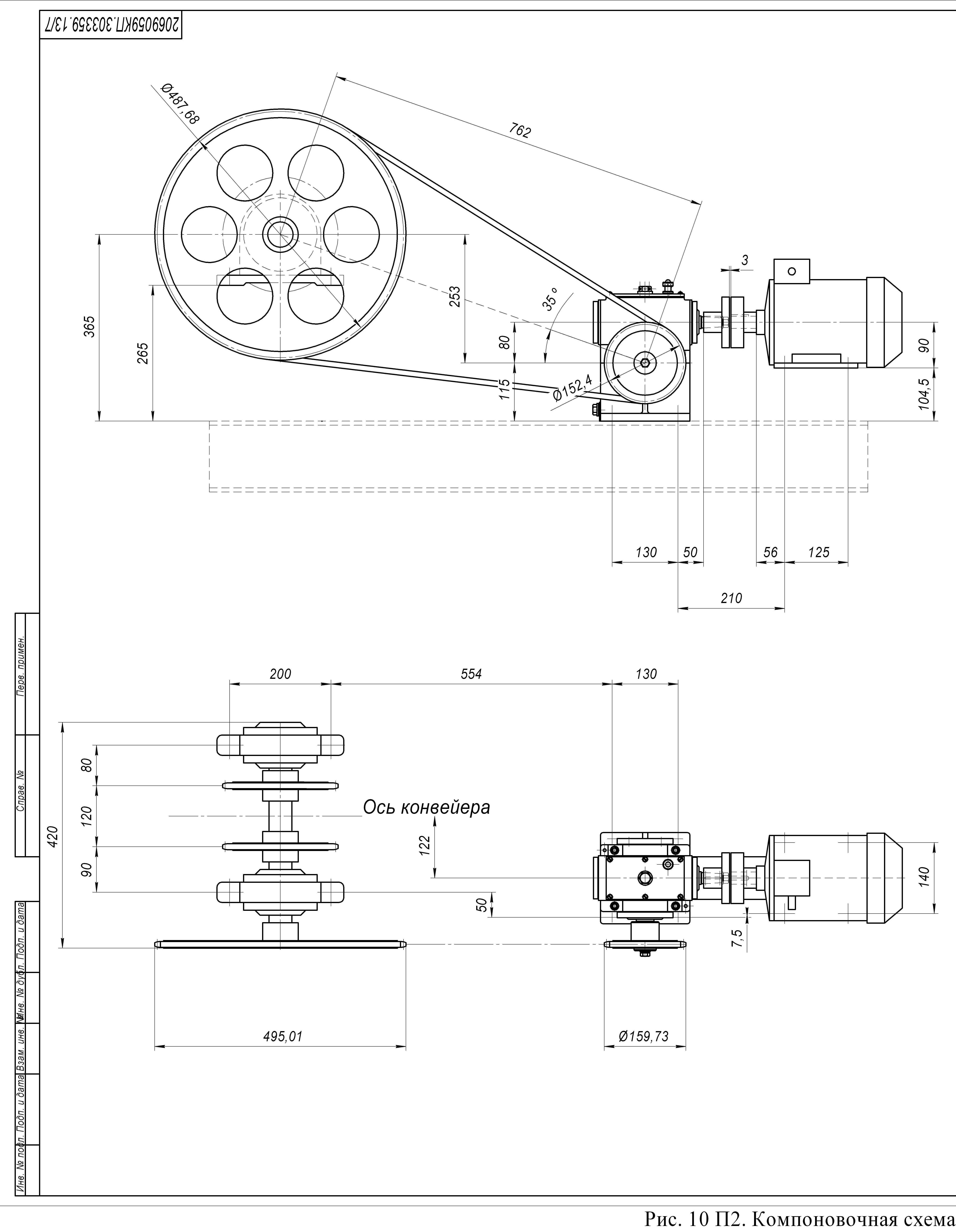 Эксплуатации цепного конвейера транспортер колосового шнека