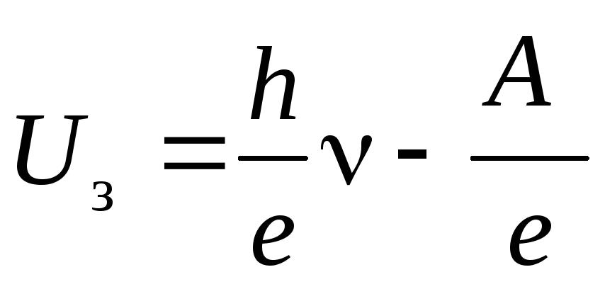 формула кпд фотоэффект очень нежное