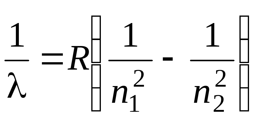 Основные формулы Атомная физика Атом водорода