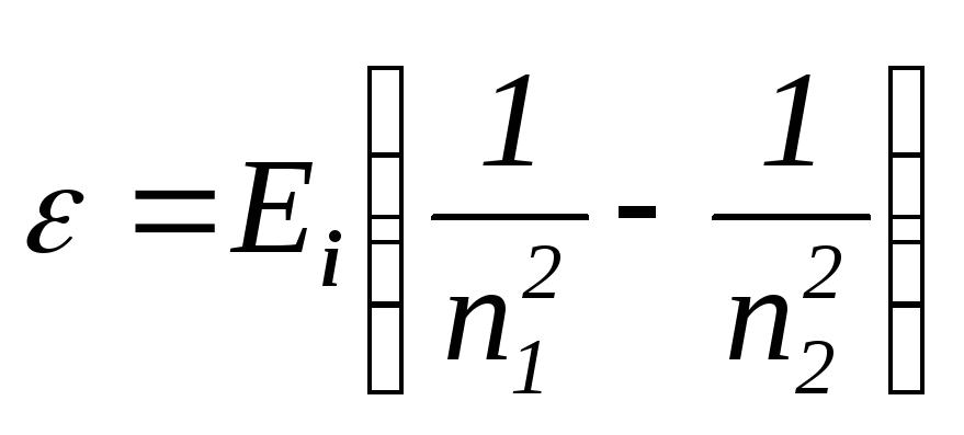 Основные формулы Атомная физика Атом водорода Энергия кванта света излучаемого атомом водорода при переходе с одной орбиты на другую