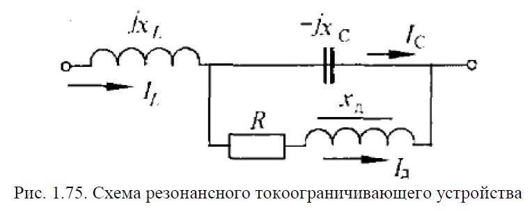 2 на основании расчетной схемы составляется схема замещения (рис 32) и рассчитываются её параметры в именованных единицах, приведенные к низшему напряжению выбранного автотрансформатора - 6,6 кв на низшем
