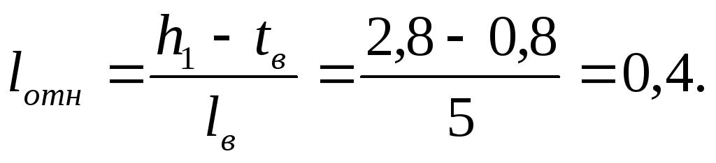 Расчёт заземляющего устройства пс кВ Расчётное эквивалентное удельное сопротивление грунта ρэ