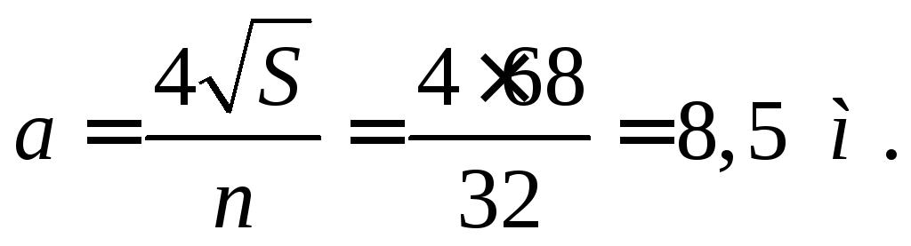 Расчёт заземляющего устройства пс кВ Расстояние между вертикальными электродами