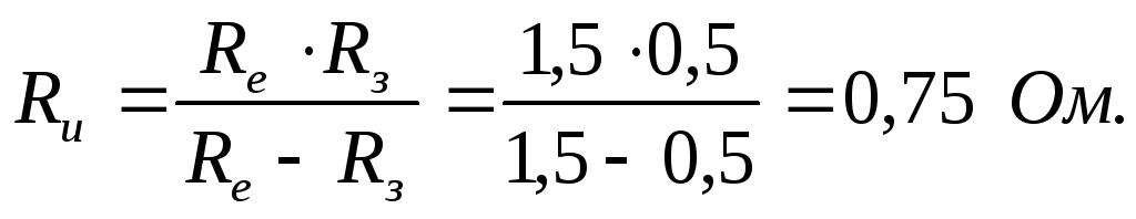 Расчёт заземляющего устройства пс кВ Составляем предварительную схему заземлителя и наносим ее на план подстанции приняв контурный тип заземлителя т е в виде сетки из горизонтальных