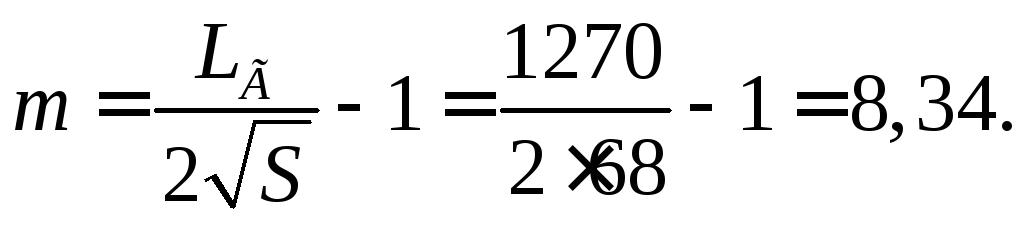 Расчёт заземляющего устройства пс кВ Количество ячеек по одной стороне модели