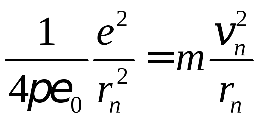 Неопределенность гейзенберга решение задач решения задач теории вероятностей онлайн бесплатно