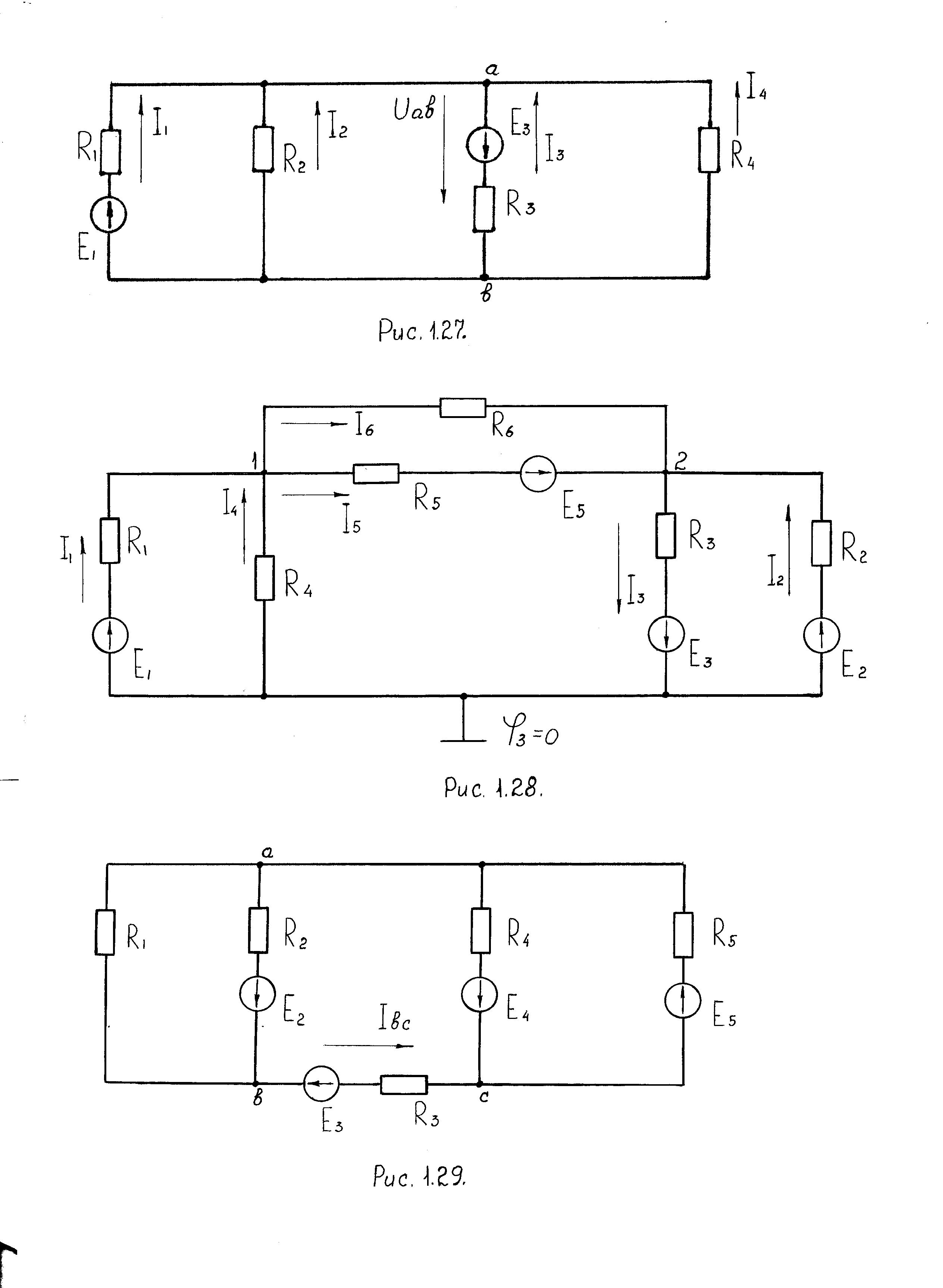 Схема с двумя узлами