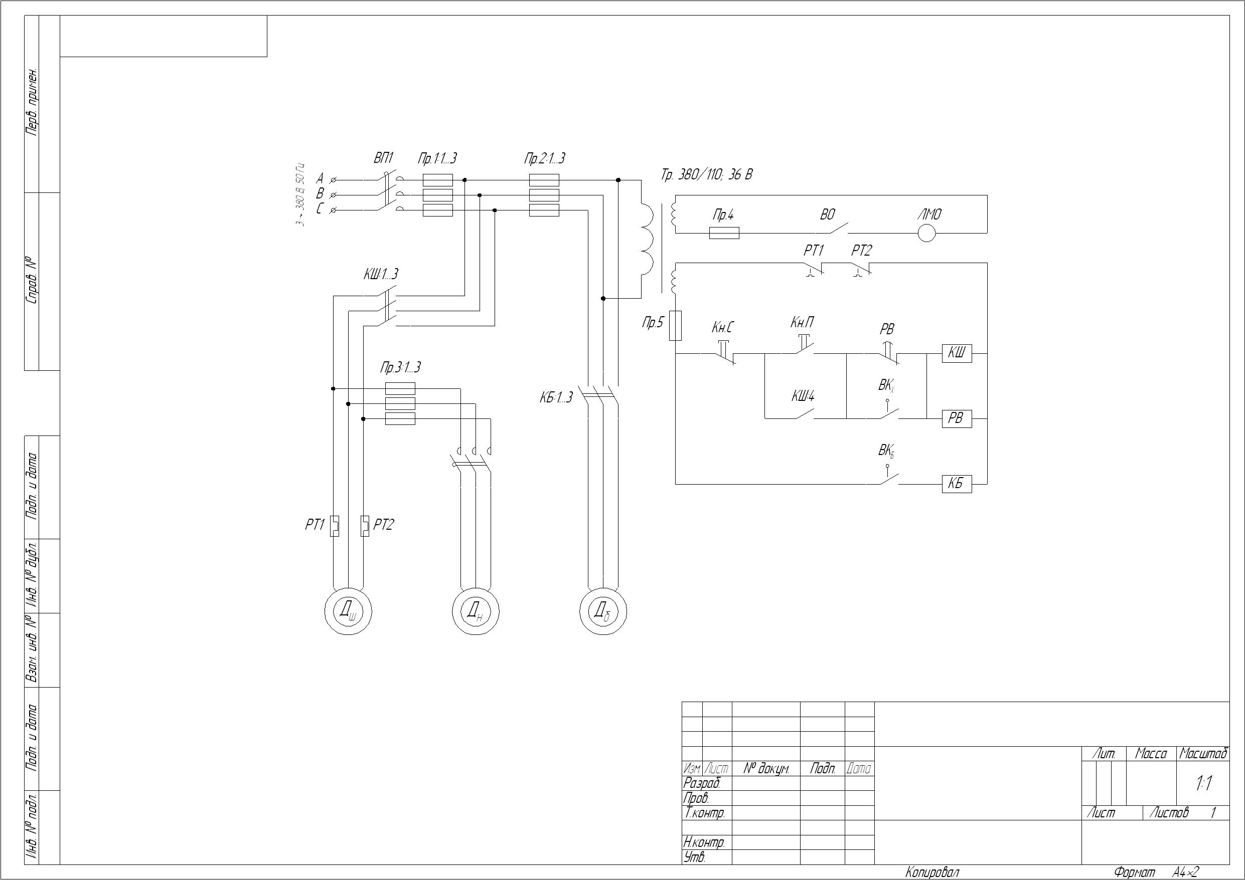 Электросхема токарного станка 1к62 с описанием