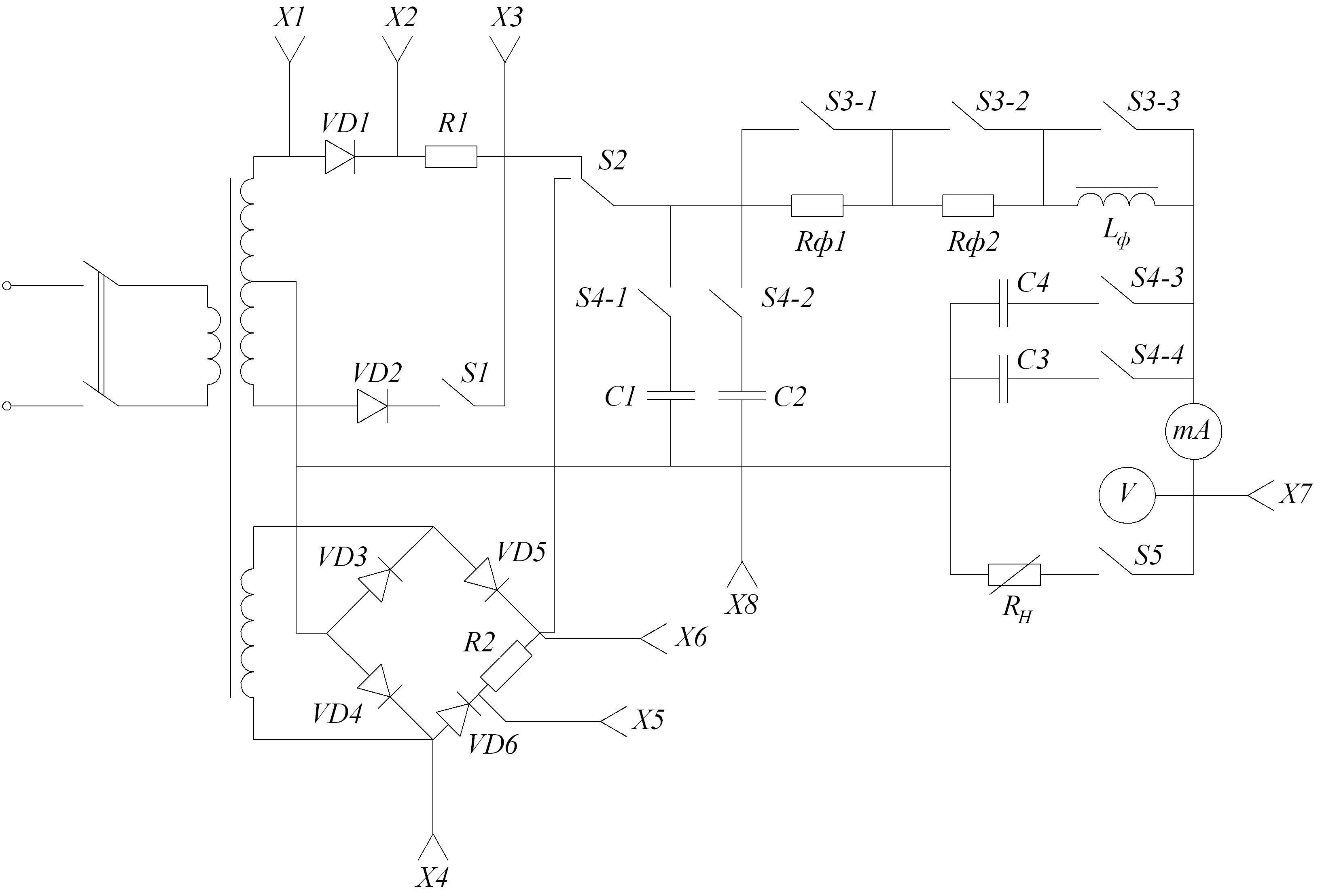 емкостной и индуктивный сглаживающий фильтр схема