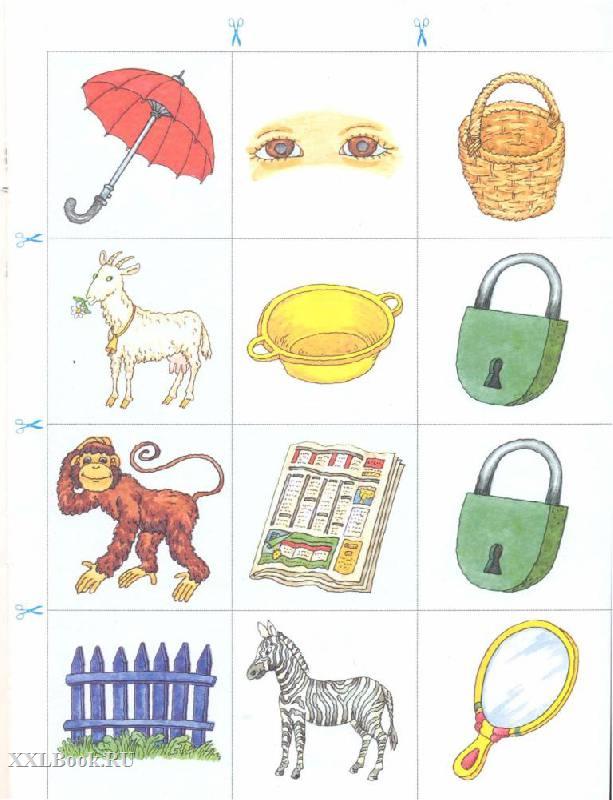 картинки на звуки для малышей отметите