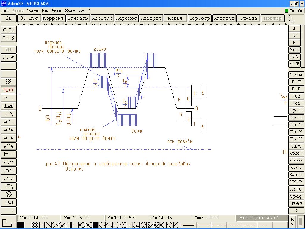 Схема допусков и посадок фото 464