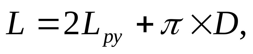Шаг конвейера формула все как из под конвейера