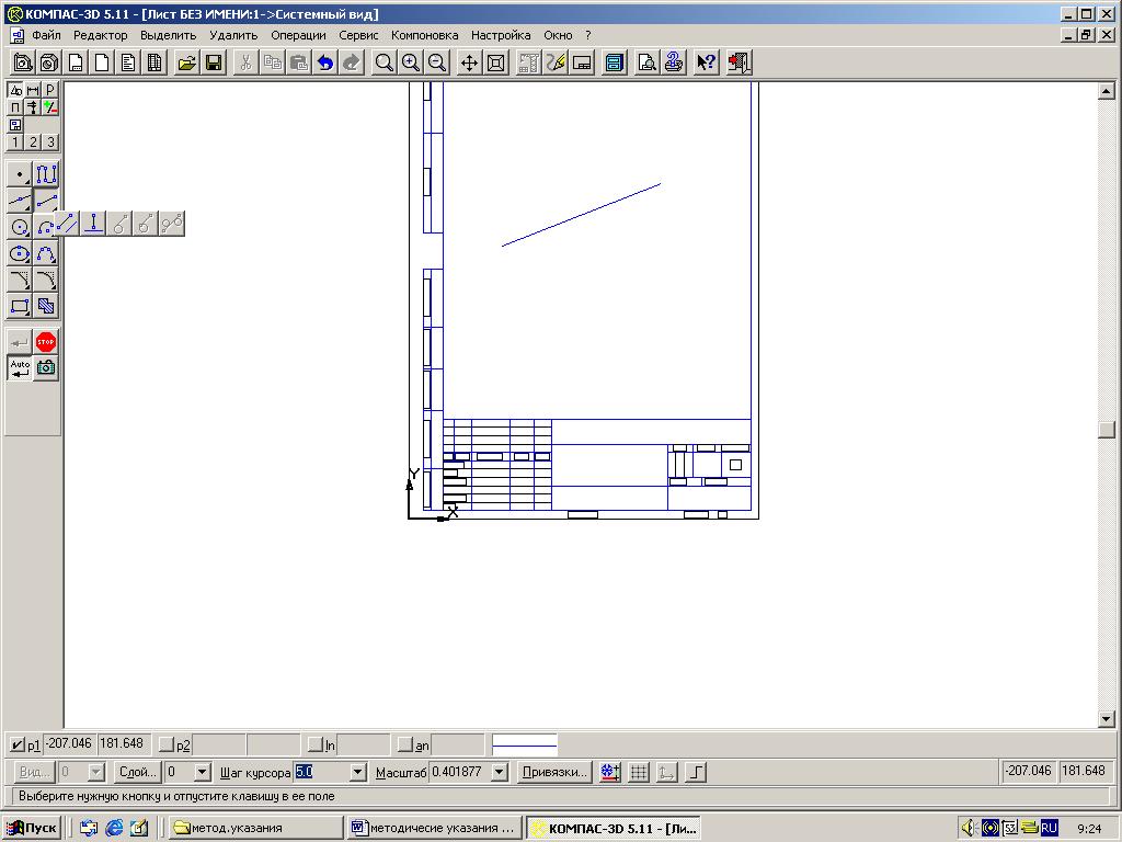 Программу для создания точечных рисунков