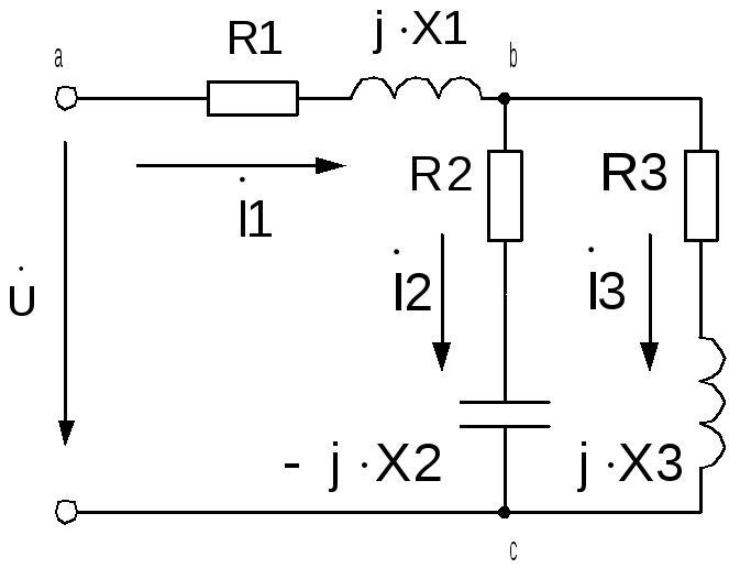 Решение задач по расчету цепей переменного тока степень задача и решение по информатики